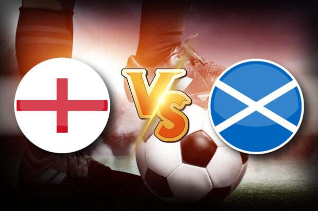 Англия – Шотландия: прогноз на матч Евро. Выстоит ли «Тартановая армия»?
