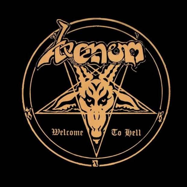 4 факта о том, как пентаграмма превратилась из оберега в сатанинский знак