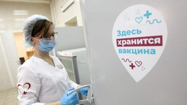 Британцы извинились за фейк о краже Россией формулы AstraZeneca
