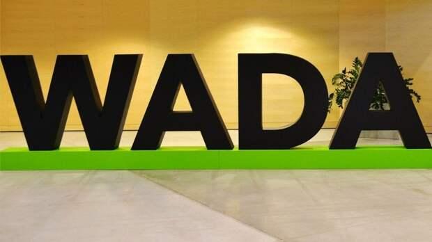 США приняли решение дисквалифицировать WADA