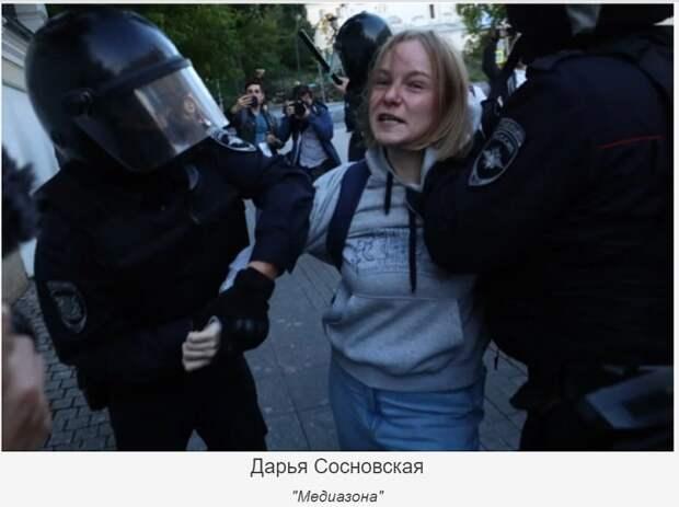 Избиение девушки сотрудником полиции после митинга в Москве весьма похоже на спланированную провокацию