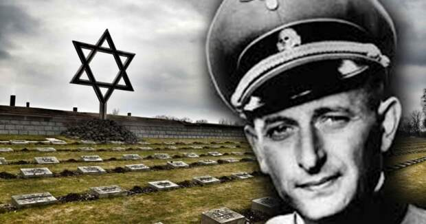 Операция «Финал»: как евреи похитили Адольфа Эйхмана, самого разыскиваемого нациста