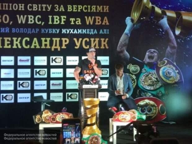 Киевские СМИ назвали Усика потерянным для Украины российским боксером