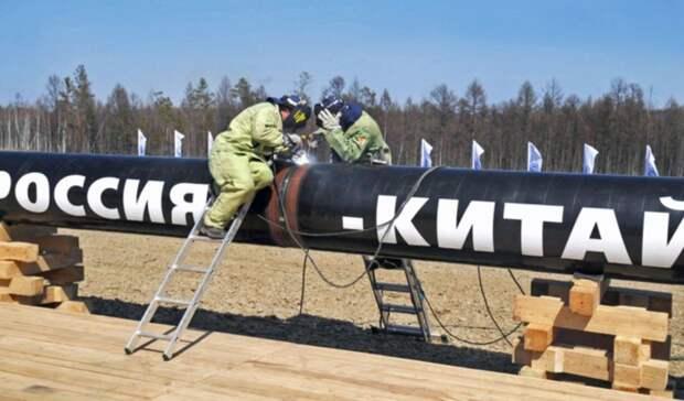 Газ по«Силе Сибири» вновь пошел вКитай