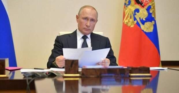 Путин обсудит справительством рынок труда изанятость населения