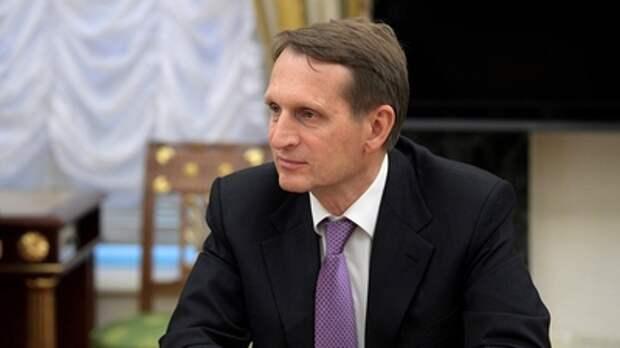 Нарышкин заподозрил США и Британию в кибератаке на SolarWinds