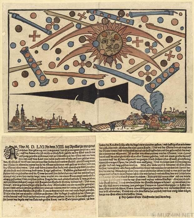 Загадочное небесное сражение над Нюрнбергом 1561 года