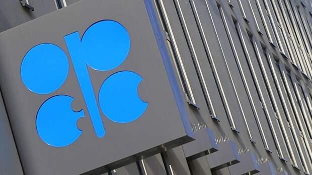Странам ОПЕК+ рекомендуется сократить вовтором квартале добычу нефти на0,6-1,0млн б/с