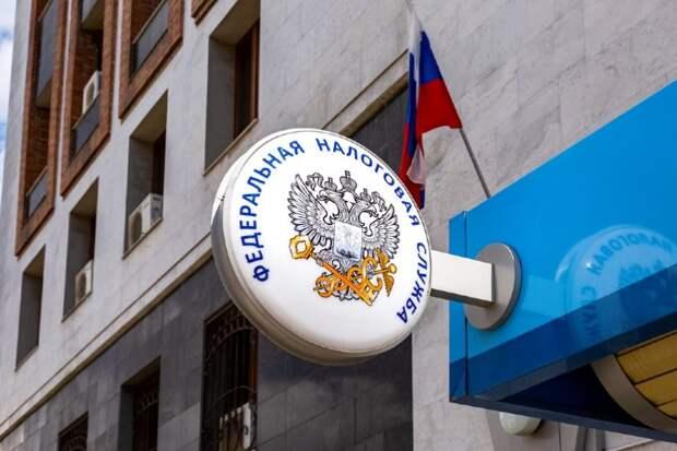 Банки будут передавать данные освоих клиентах вналоговую: Новости ➕1, 18.05.2021