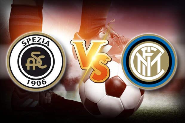 «Специя» – «Интер»: прогноз на матч Серии А. За все время противостояния хозяева ни разу не смогли зацепиться хотя бы за ничью