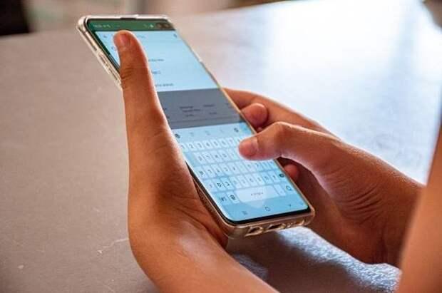 Новосибирец выпустит мобильное приложение для соседей