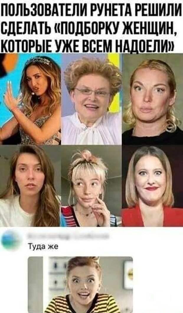 Прикольные и смешные картинки