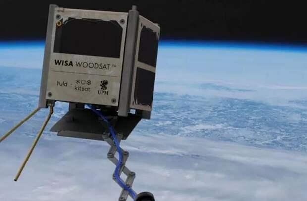 В этом году в космос будет запущен первый деревянный спутник