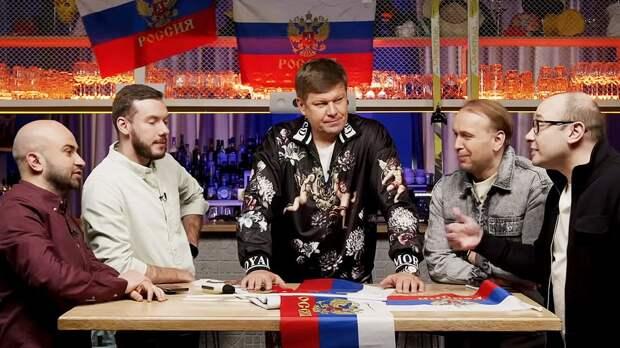 Губерниев: «Черчесову со мной точно интересно. Не потому, что я занимаюсь куннилингусом, господи прости»