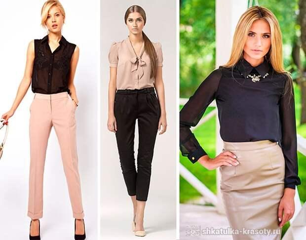 Нюдовый, телесный цвет в одежде – как носить и с чем сочетать