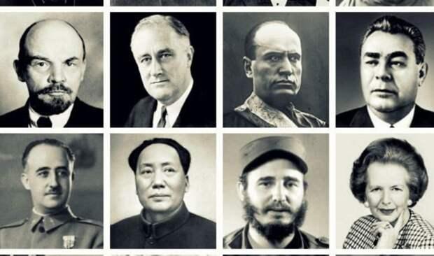 Тест: сможете ли вы узнать политиков XX века по фотографии?