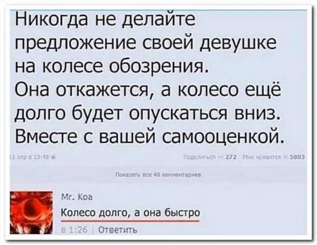 Смешные комментарии. Подборка chert-poberi-kom-chert-poberi-kom-47100424072020-10 картинка chert-poberi-kom-47100424072020-10