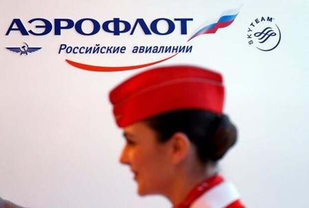 The logo of Russian state airline Aeroflot is pictured at the company's stand during the St. Petersburg International Economic Forum 2016 (SPIEF 2016) in St. Petersburg, Russia, June 16, 2016. REUTERS/Sergei Karpukhin
