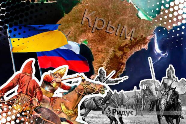 Как икогда Крым впервые стал «нашим»