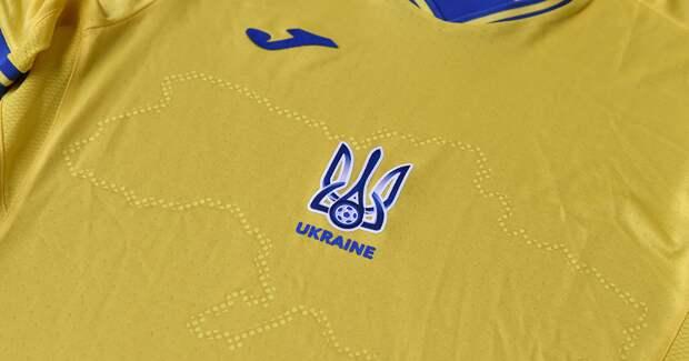 Ещё и форма: как футболки с «Героям слава» добьют отношения Украины и Европы