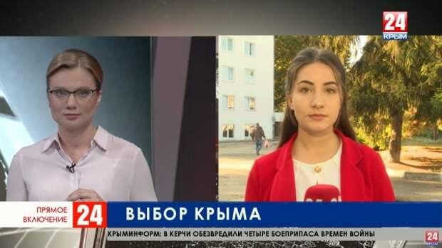 За что голосуют крымчане? Прямое включение