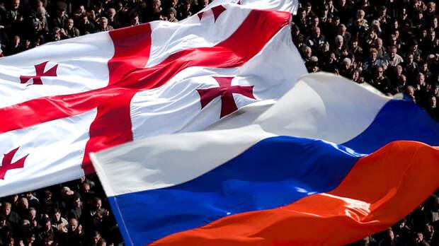 Президент Грузии обозначила условия, при которых отношения с Россией будут возобновлены