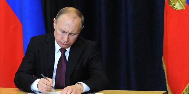 Новое звание от Путина