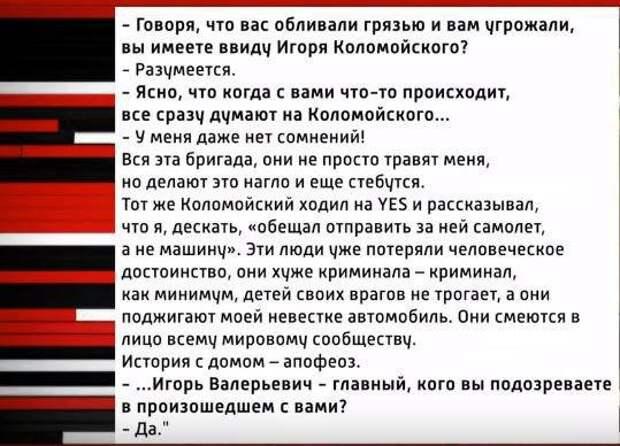 Коломойский вернул Украину в бандитские 90-е украина, коломойский, беспредел