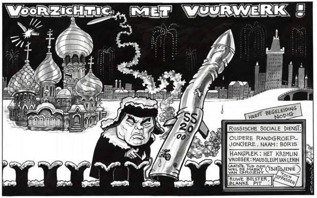 Будьте осторожны с фейерверками (с намеком Ельцину на факты неразумного использования российской армией ракетно-реактивного оружия в Чечне)