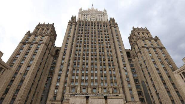 МИД России примет ответные меры в связи с высылкой дипломатов из Чехии