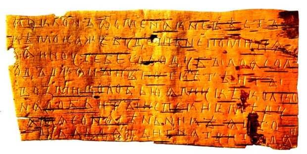 О чём писали древние русские в берестяных грамотах