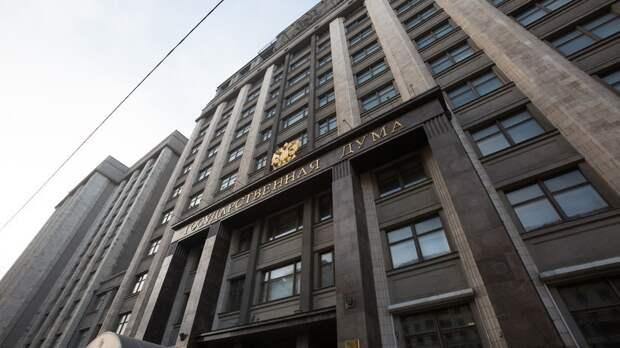 В Госдуме назвали хорошей инициативу о «добровольном запрете» на кредиты