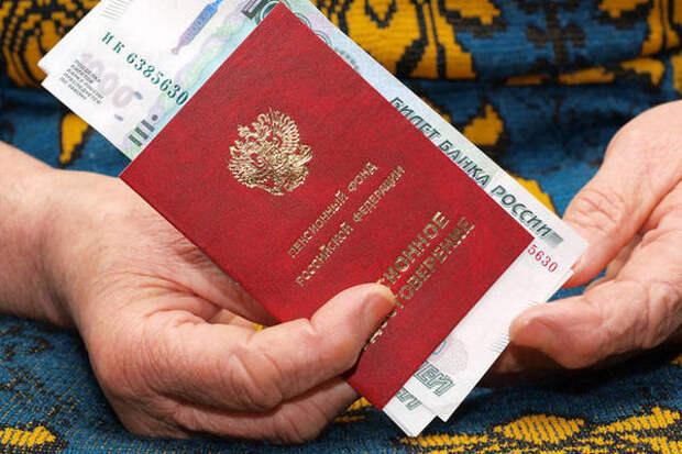 Часть россиян получит право на досрочную пенсию