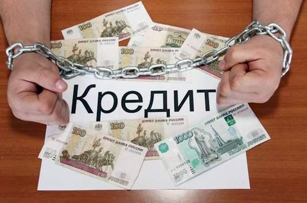 В апреле жители Новосибирской области получили кредитов на 39 млрд рублей