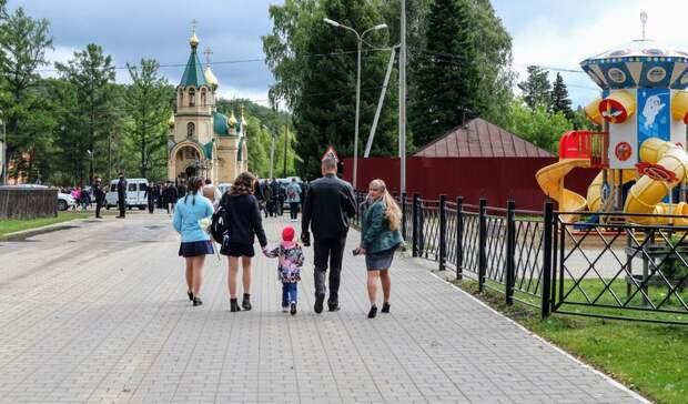 Тюменцев приглашают отметить День семьи в онлайне