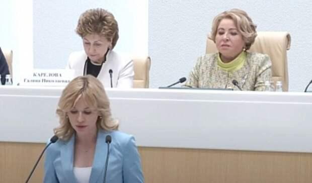 Матвиенко поддержала инициативу донских депутатов онадбавке кпенсии подросткам