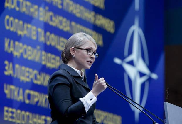 Тимошенко рассказала, с какого момента начался «процесс уничтожения украинской нации»