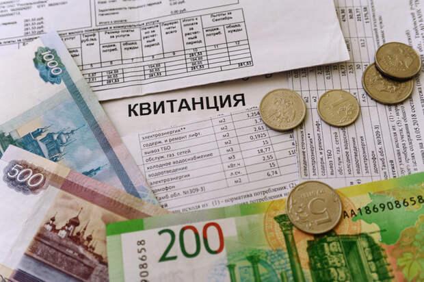Специалист рассказал о случаях списания долгов за ЖКХ