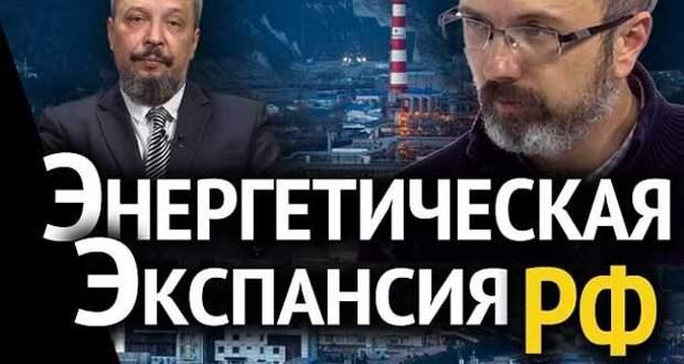 Первая плавучая атомная электростанция. Что это означает для РФ и мира. Б. Марцинкевич. А. Анпилогов