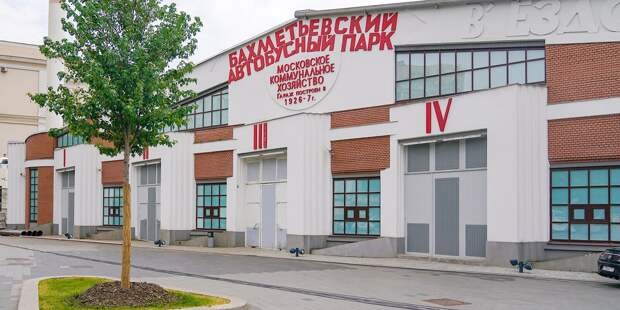Известный реставратор рассказал о восстановлении исторического облика гаража на Образцова