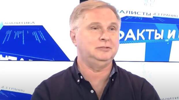 Израильский эксперт предупредил Киев о наказании за героизацию нацизма