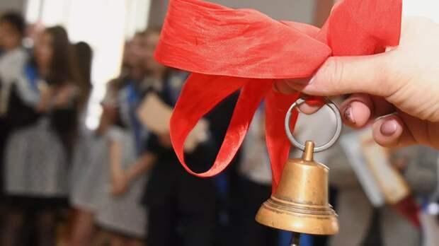 В Прикамье родителям разрешили посещать последние звонки и выпускные