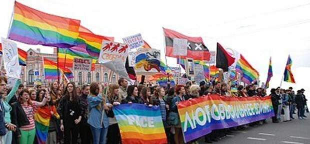 "ЛГБТ "" ЗА или ПРОТИВ"""