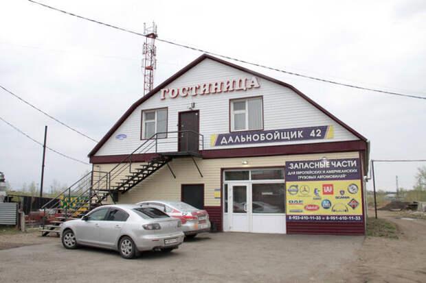 В России в большинстве случаев мотель будет выглядеть так.