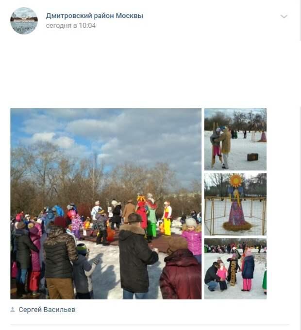 Фото дня: ностальгия по праздничным гуляниям на Ангарских