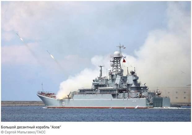 Черноморский флот проводит учения с боевой стрельбой на фоне маневров НАТО