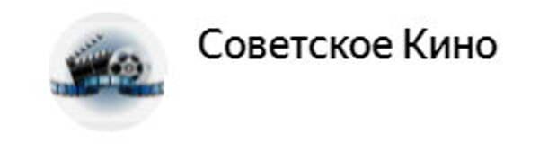 """Фильм из детства - """"Завещание старого мастера"""""""