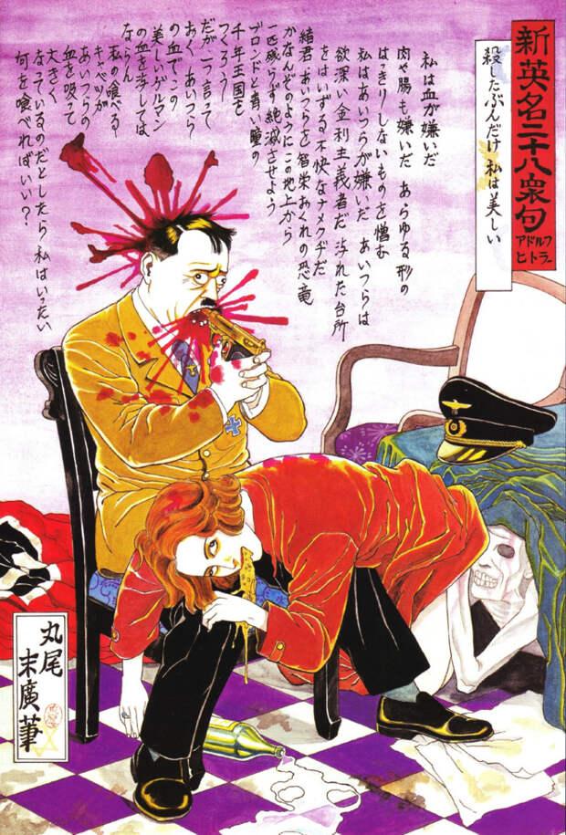 Кровь, кишки и иероглифы: краткое знакомство с японским искусством Укиё-э