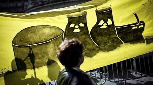 """Преодоление """"фукусимского синдрома"""""""