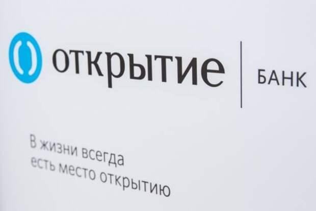"""Банк """"Открытие"""" снизил ставку по дальневосточной ипотеке"""